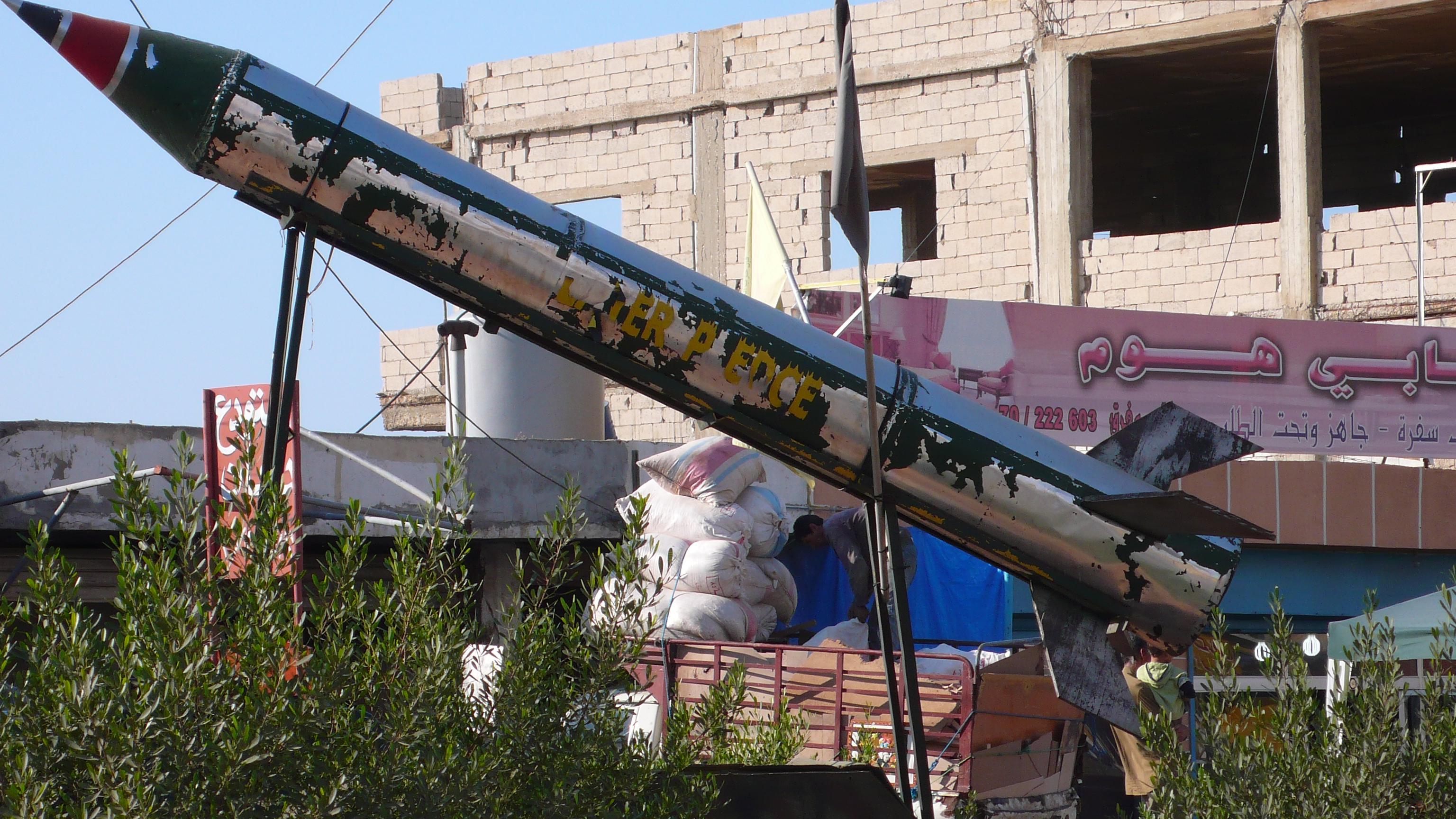 Rocket display, south Beirut.JPG