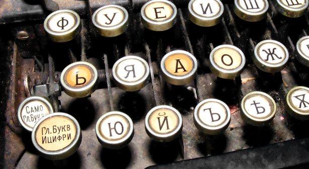 learn-russian-cyrillic-alphabet