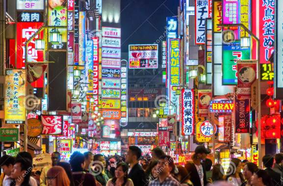 nightlife-shinjuku-tokyo-japan-one-s-business-districts-many-international-corporate-headquarters-located-here-40973672.jpg