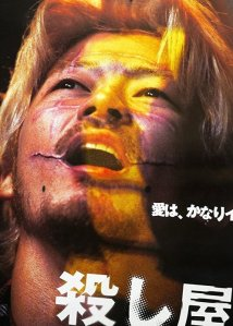 ichi_the_killer_poster.jpg.500x715_q85_crop-smart