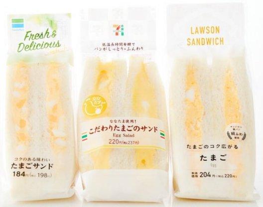 konbini-japanese-egg-sandwich-005-1200x800.jpg