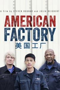 American-Factory